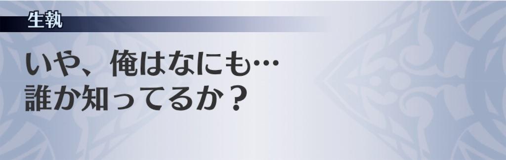 f:id:seisyuu:20191201234447j:plain