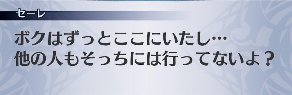 f:id:seisyuu:20191201234452j:plain