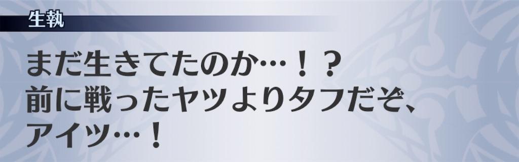f:id:seisyuu:20191201234654j:plain