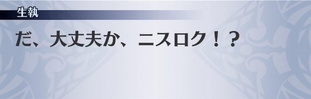 f:id:seisyuu:20191201234939j:plain
