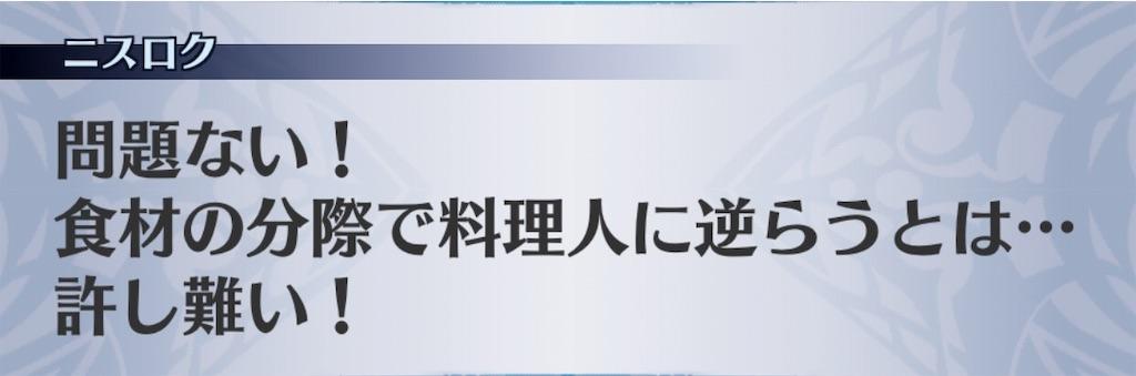 f:id:seisyuu:20191201234943j:plain