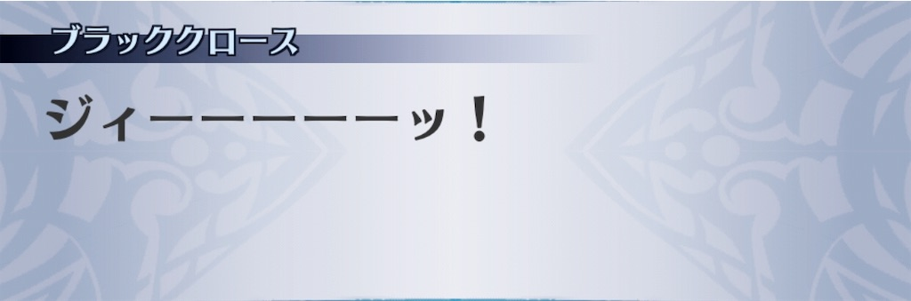 f:id:seisyuu:20191201235006j:plain