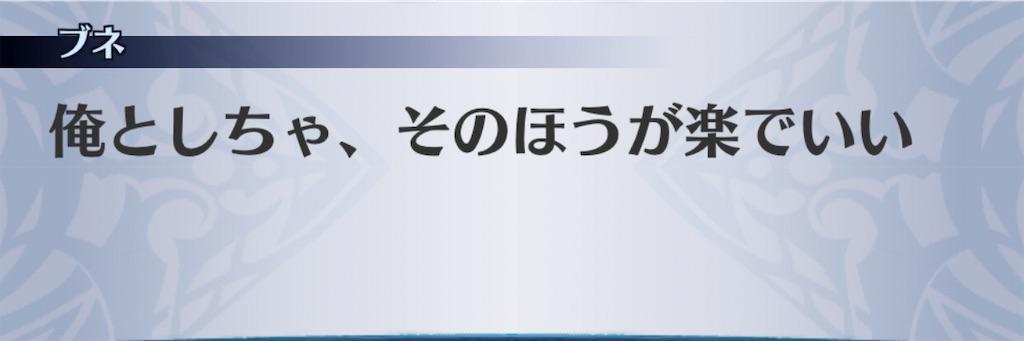 f:id:seisyuu:20191202085948j:plain