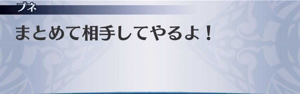 f:id:seisyuu:20191202085953j:plain