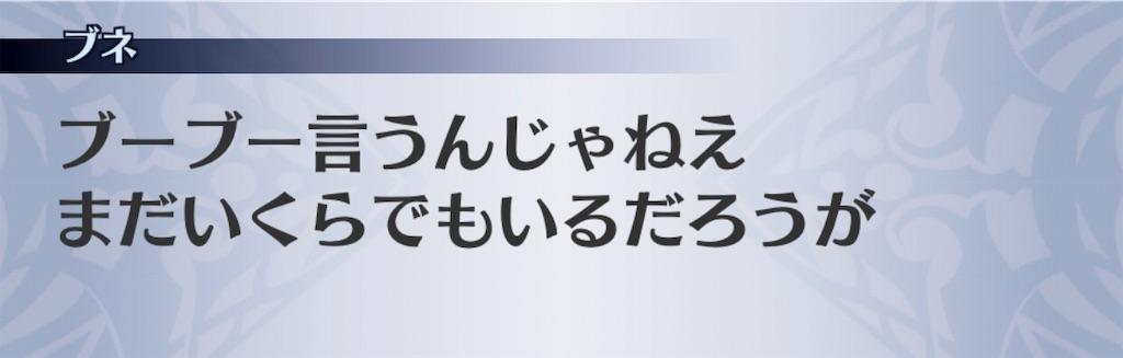 f:id:seisyuu:20191202090109j:plain