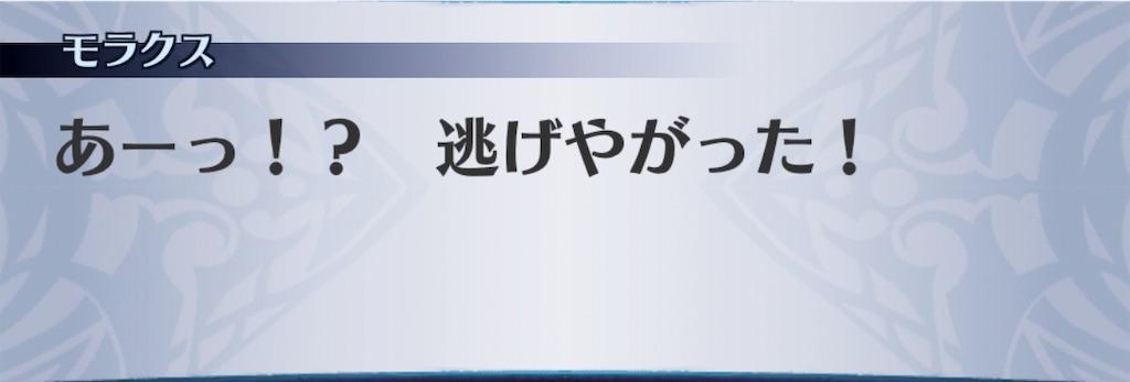 f:id:seisyuu:20191202090336j:plain