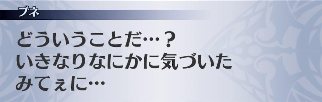 f:id:seisyuu:20191202090339j:plain