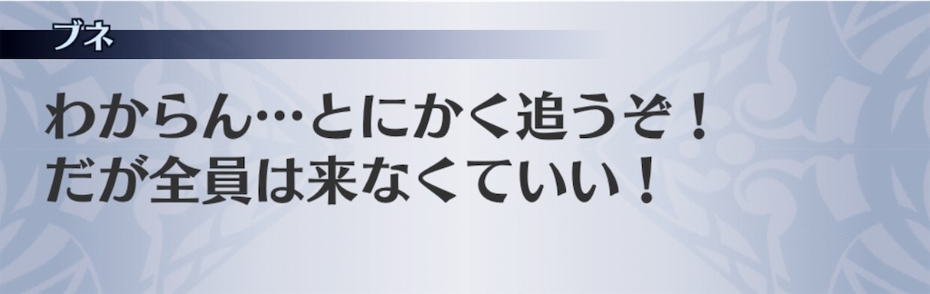 f:id:seisyuu:20191202090503j:plain