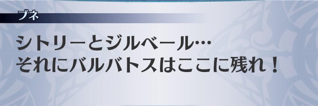 f:id:seisyuu:20191202090506j:plain