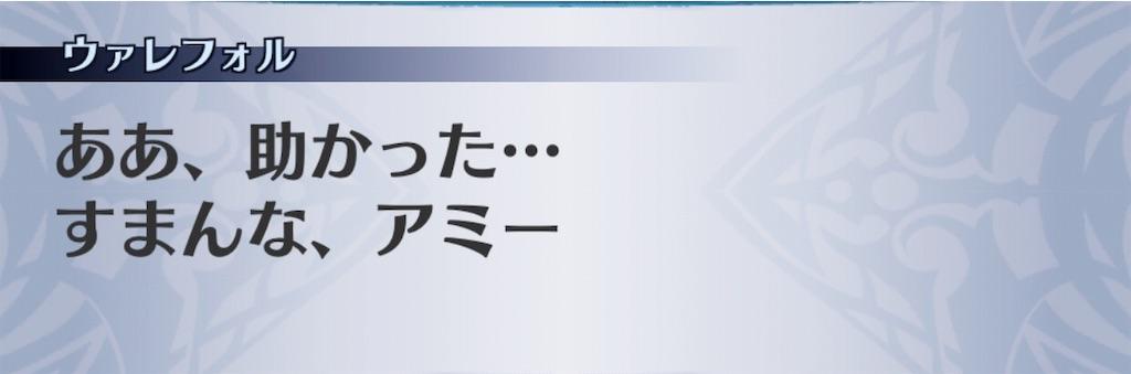 f:id:seisyuu:20191202090721j:plain