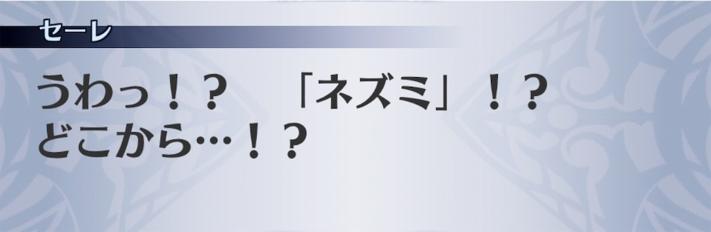 f:id:seisyuu:20191202090856j:plain