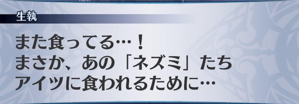 f:id:seisyuu:20191202090908j:plain
