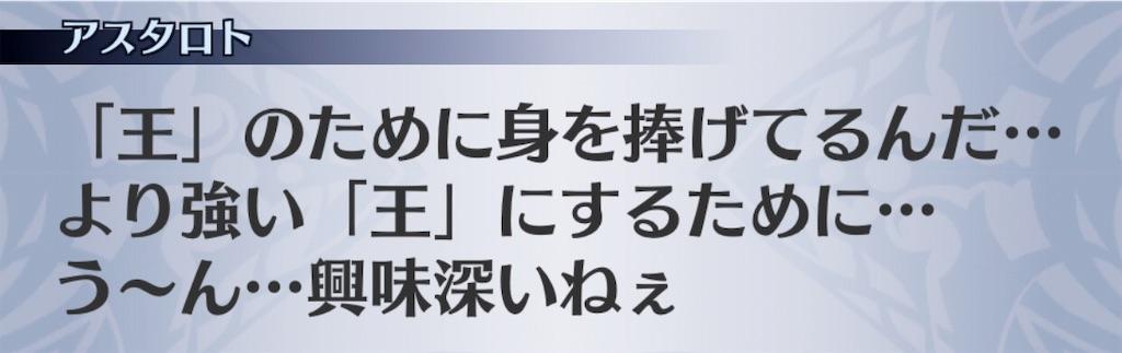 f:id:seisyuu:20191202091012j:plain