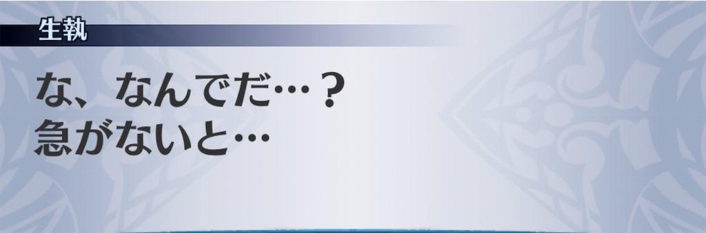 f:id:seisyuu:20191202091152j:plain