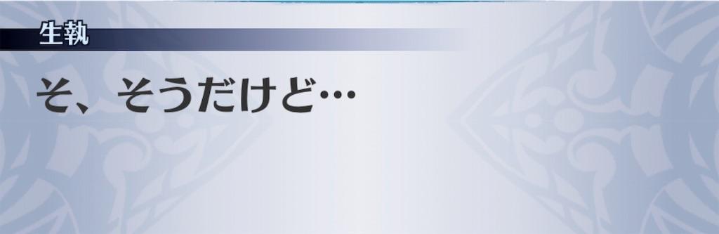 f:id:seisyuu:20191202091202j:plain