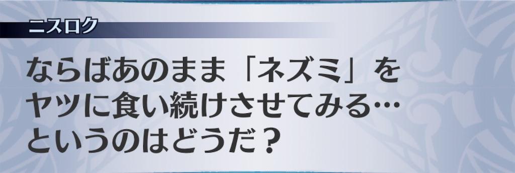 f:id:seisyuu:20191202091207j:plain