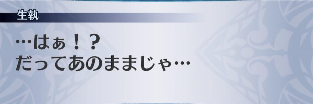 f:id:seisyuu:20191202091211j:plain
