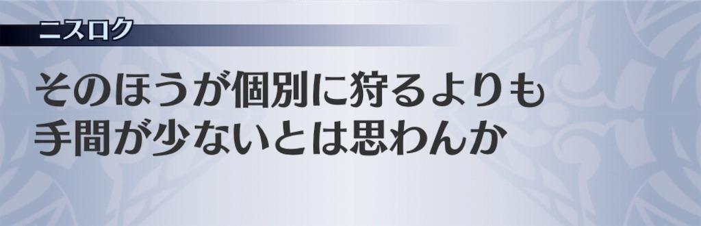 f:id:seisyuu:20191202091218j:plain
