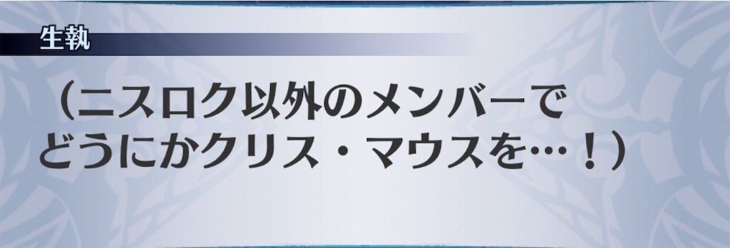 f:id:seisyuu:20191202091623j:plain