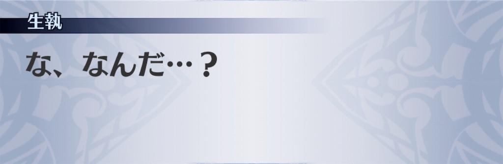 f:id:seisyuu:20191202091639j:plain