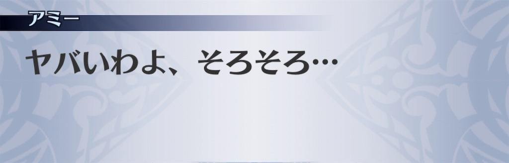 f:id:seisyuu:20191202091643j:plain