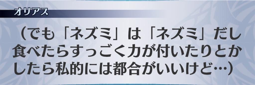 f:id:seisyuu:20191202091720j:plain