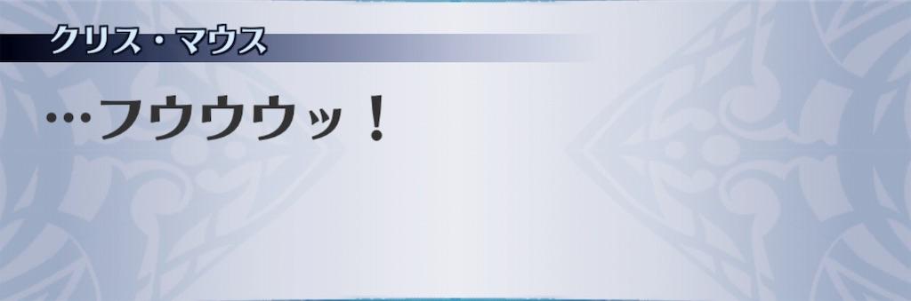 f:id:seisyuu:20191202092250j:plain