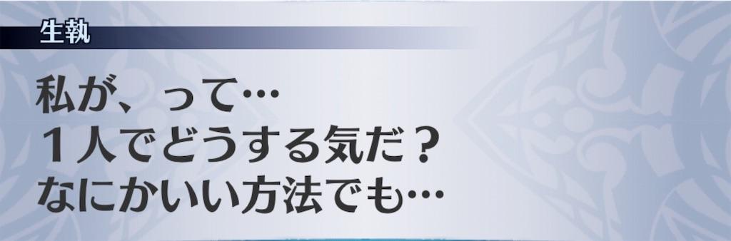 f:id:seisyuu:20191202092522j:plain