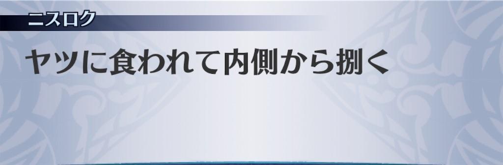 f:id:seisyuu:20191202092527j:plain