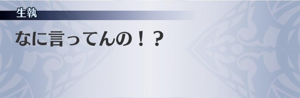 f:id:seisyuu:20191202092530j:plain
