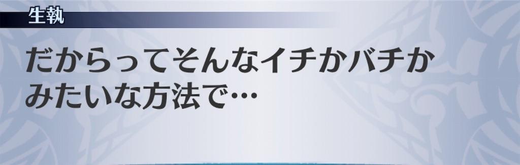 f:id:seisyuu:20191202092625j:plain