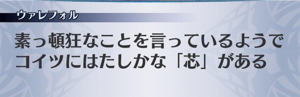 f:id:seisyuu:20191202092901j:plain