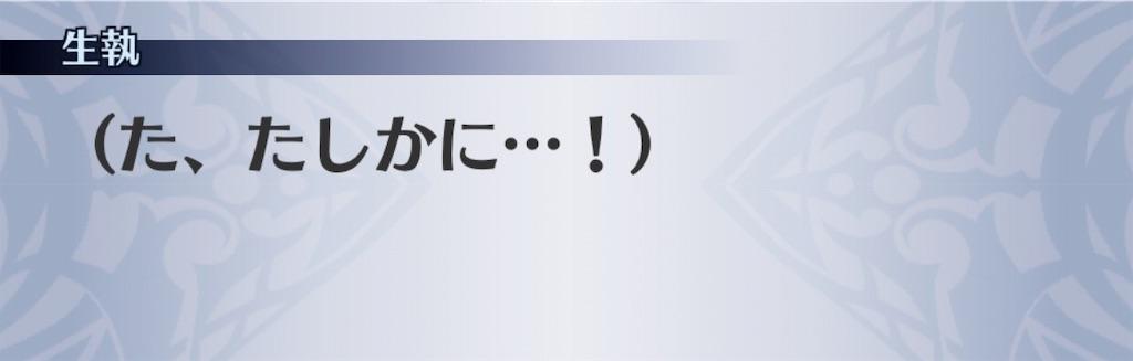 f:id:seisyuu:20191202093523j:plain