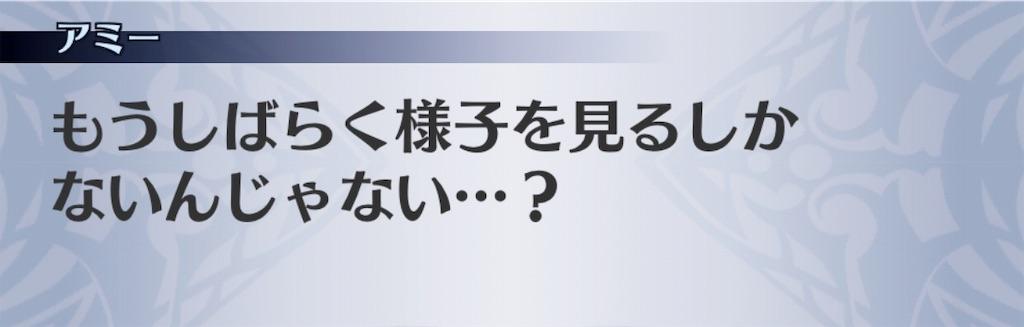 f:id:seisyuu:20191202093527j:plain