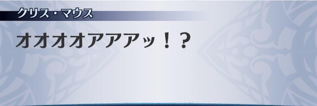 f:id:seisyuu:20191202093718j:plain