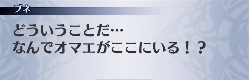 f:id:seisyuu:20191202093905j:plain