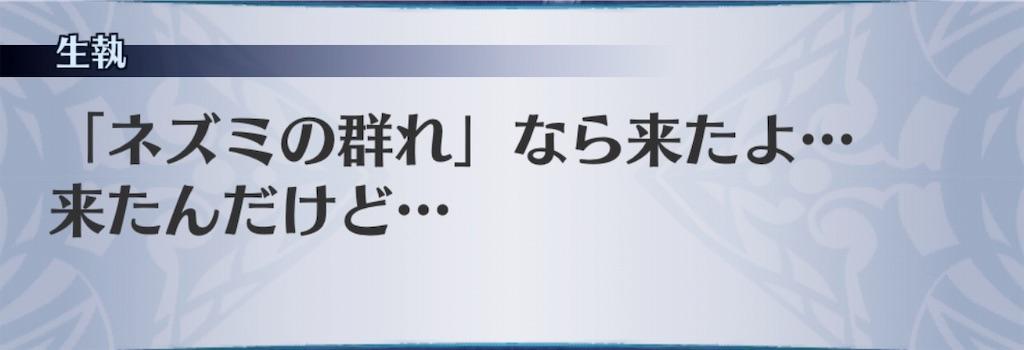 f:id:seisyuu:20191202094025j:plain
