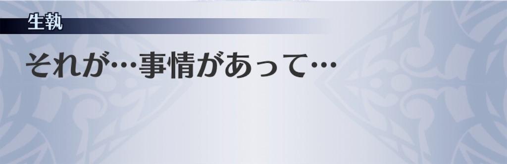 f:id:seisyuu:20191202094209j:plain