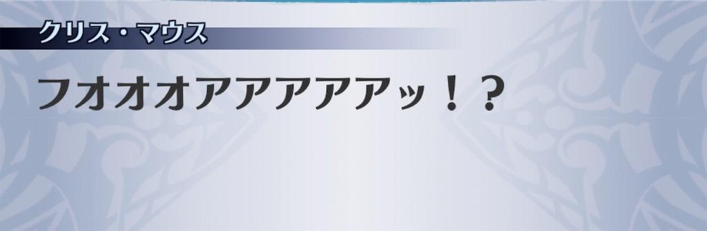 f:id:seisyuu:20191202094535j:plain