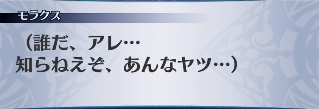 f:id:seisyuu:20191202094548j:plain
