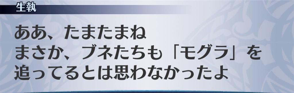 f:id:seisyuu:20191202110615j:plain