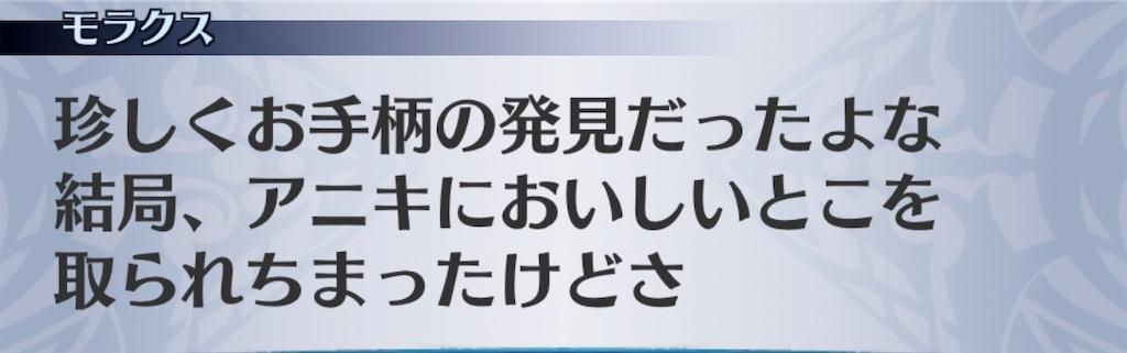 f:id:seisyuu:20191202110623j:plain