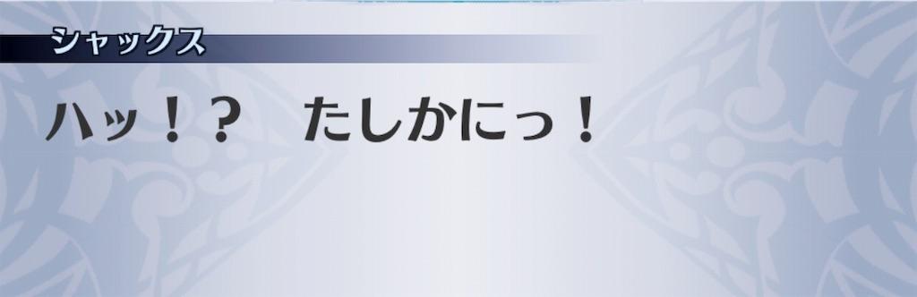 f:id:seisyuu:20191202110626j:plain