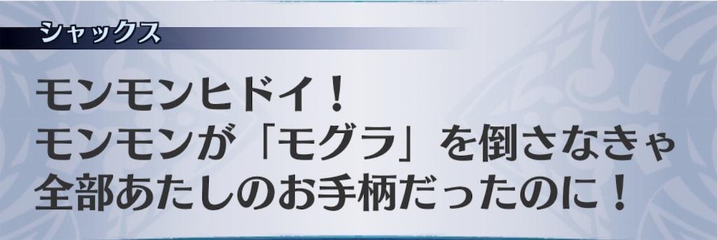 f:id:seisyuu:20191202110752j:plain