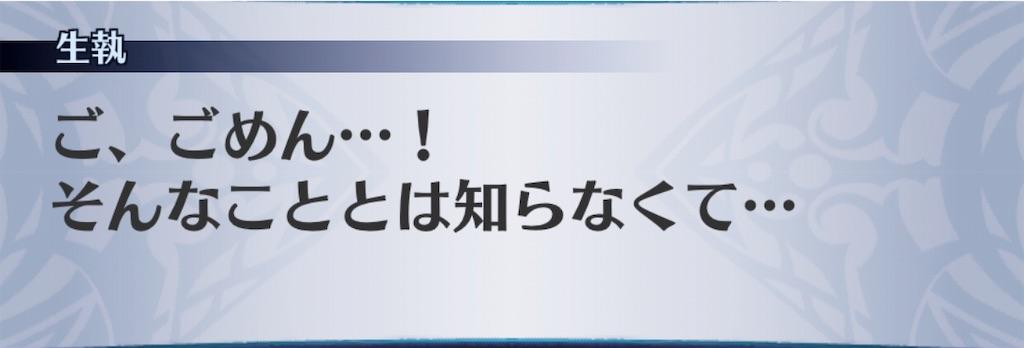 f:id:seisyuu:20191202110756j:plain