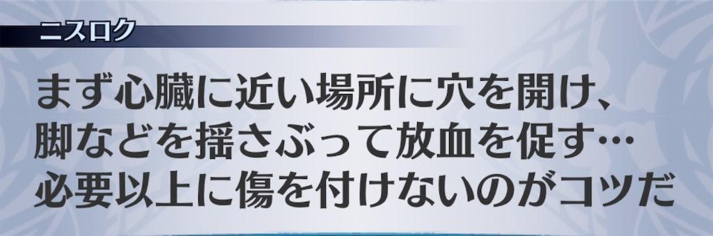 f:id:seisyuu:20191202111005j:plain