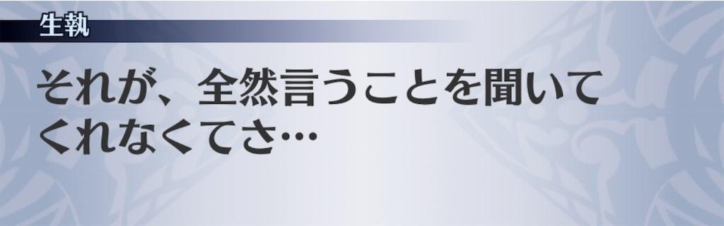 f:id:seisyuu:20191202111143j:plain