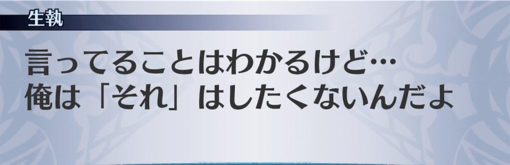 f:id:seisyuu:20191202111201j:plain