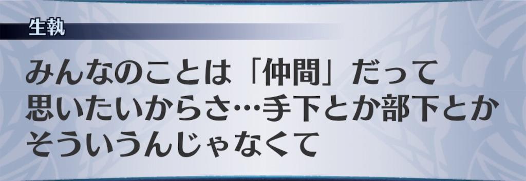 f:id:seisyuu:20191202111205j:plain