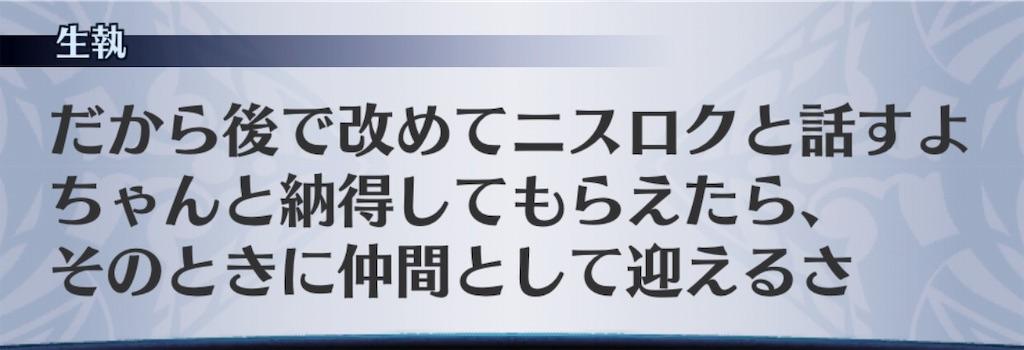 f:id:seisyuu:20191202111210j:plain